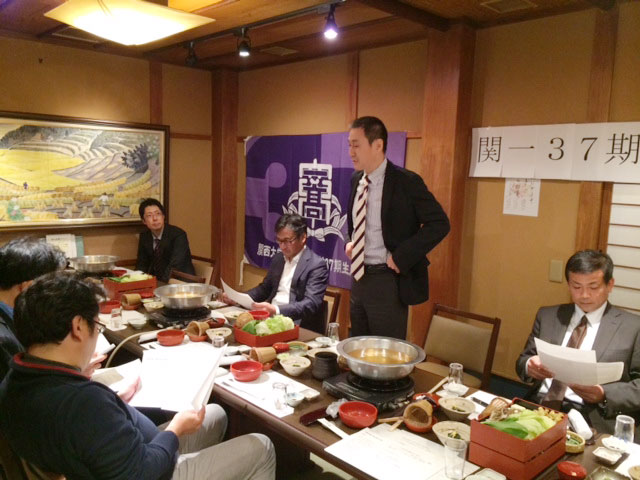 関大一校第37期生同窓会キックオフ、小澤会長の挨拶