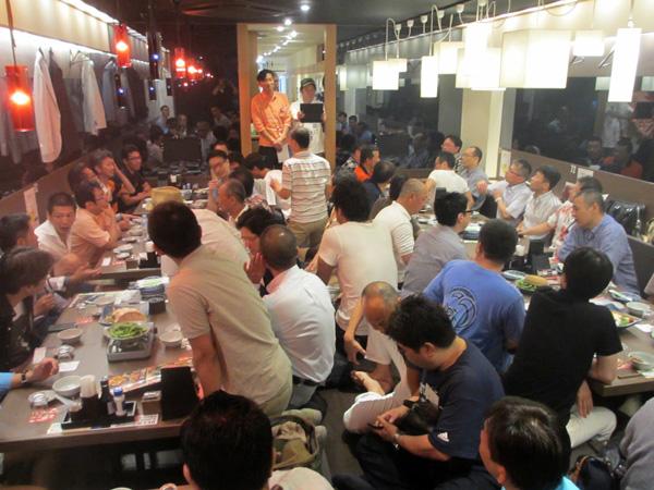 関西大学第一高等学校第37期生2015年度同窓会