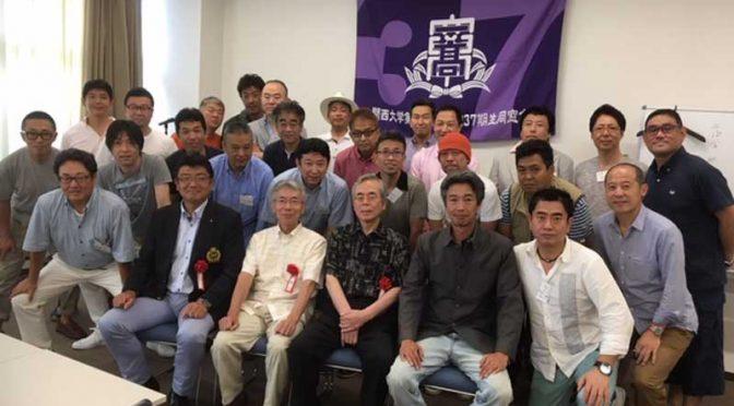 令和元年度同窓会を母校の親和館で開催しました。